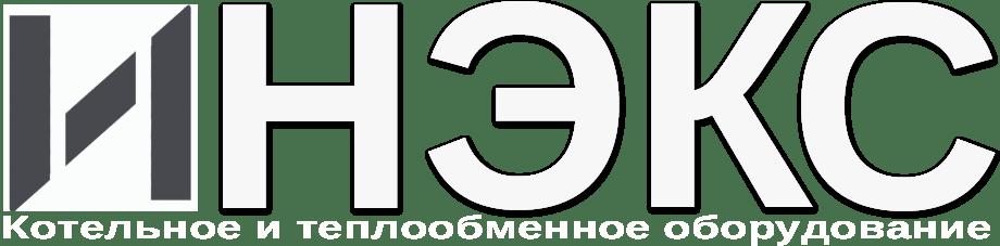 """ООО """"ИНЭКС"""""""